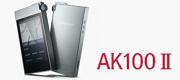 50% 할인판매 아스텔앤컨 AK100 2세대, 45만원