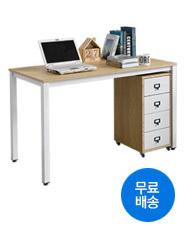 책상+4단서랍장  75,960원 무료배송