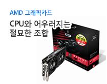 AMD RX 4