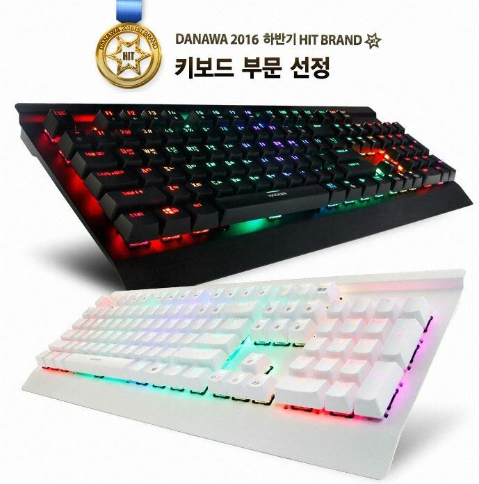 ABKO HACKER K600  기계식 키보드의 최정점! 65,000원