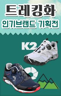 0327스포츠6