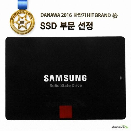 프로게이머의 SSD! 삼성전자 850 PRO 178,690원