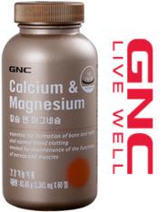 [어버이날] 15,110원 + 무료배송 뼈에 좋은 GNC 칼슘&마그네슘 1개월분