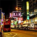 홍콩 특가<br /> 올해 여행 아직이라면!