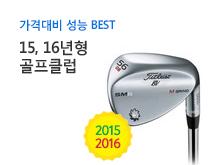 골프 1516클럽