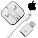 애플100%정품<br /> 악세서리모음전