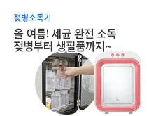 유아동_책가방