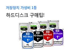 HDD 인포그래픽