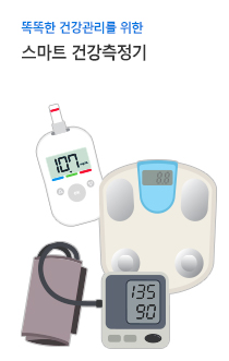 건강측정기