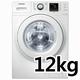 12kg 드럼세탁기 초특가! 삼성 버블샷 드럼세탁기 555,970원