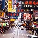 홍콩 완전정복!<br /> FUN &amp; JOY