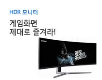 HDR 모니터 상품 더보기