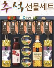 [40%▼] 추석 종합선물세트 청정원 종합호 (무배) 25,167원