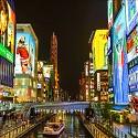 오사카 여행<br /> 가을 일본 지금 딱!