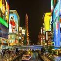 오사카 자유여행<br /> 망설이면 품절!