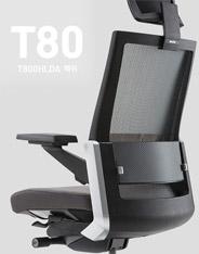 시디즈 T80 47만→45만, 무료배송 멀티리미티드 틸팅! 내 몸에 맞춰진 의자