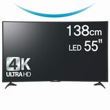 4K UHD TV 더함 코스모 M550UHD CURVED 519,000원