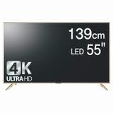 퀀텀닷 QLED TV 방문설치무료! 폴라로이드 PDK55U 712,570원