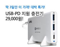 노트북용 배터리 할인