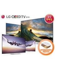 갖고싶다 증정품!! LG QLED TV LG TV 사면 미니빔TV 프로젝터 증정!!