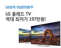 LG OLED55B7F
