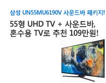 혼수용 TV 추천