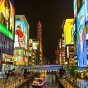 오사카 자유여행<br /> 봄놀이 하러 GO!