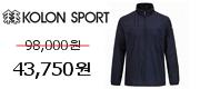 [반값할인] 선물로 좋은 코오롱스포츠 바람막이 4만 원대
