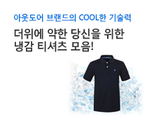 냉감티셔츠