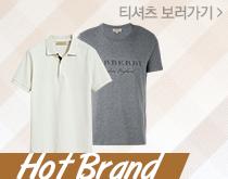 HOT BRAND 요즘, 그야말로 전성시대! 버버리 티셔츠