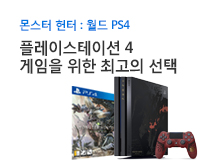 PS4 게임 카테고리