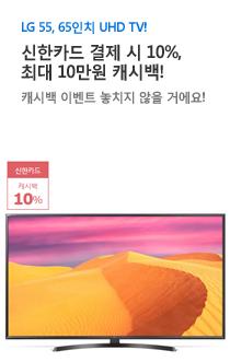 하이마트 캐시백