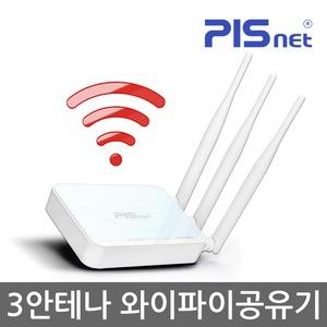 가성비 최강 3안테나<br />  와이파이 공유기!