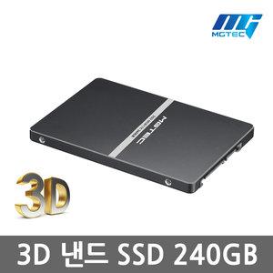 엠지텍 SSD<br /> 240GB