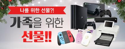 게임/포토프린터 상품 기획전