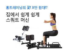 0121_스포츠 02