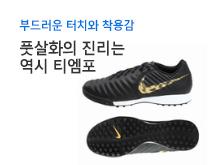 0121_스포츠 05