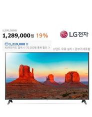 디지털 tv 가격 비교