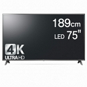 LG 75인치 UHD TV <br /> 할인 특가!