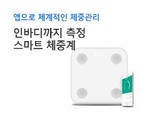 삼성 무선 이어폰 가격