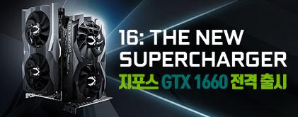 GTX 1660 그래픽카드<br />