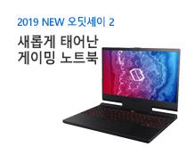 삼성 오딧세이 신제품<br />