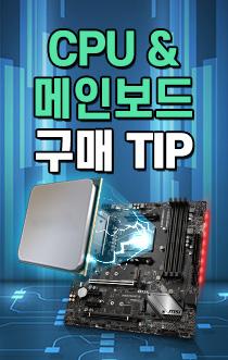 PC 부품 인포그래픽<br />