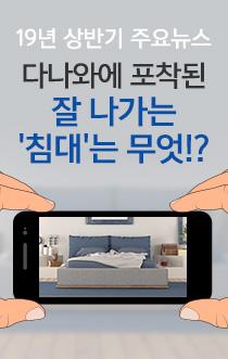 침대 결산 (210- 331)