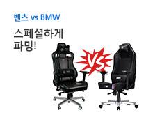 의자(210-165)