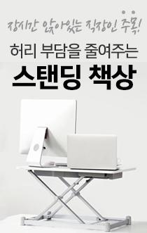 책상 (210-331)