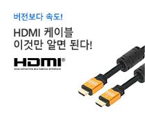 HDMI<br />