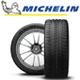 미쉐린타이어 신제품 출시! 파일럿 스포츠 올시즌4 212,540원