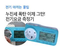 서준전기 SJPM-C16