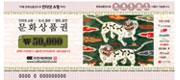 컬쳐랜드 5만원권 카드결제가능 46,000원